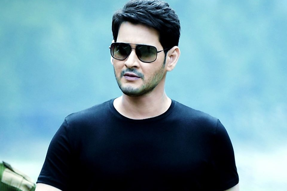 Bank set erected for Mahesh movie