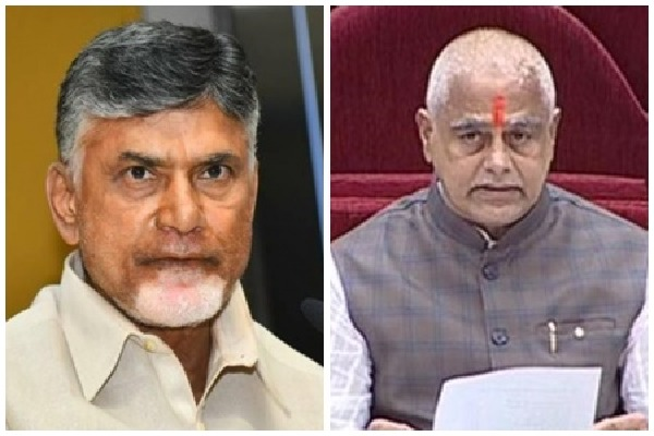 Argument between Assembly speaker and Chandrababu