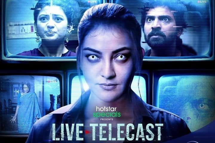 Kajal starring first web series first look out