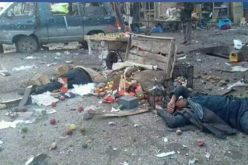 Two powerful blasts rattled Bamiyan city of Afghanistan