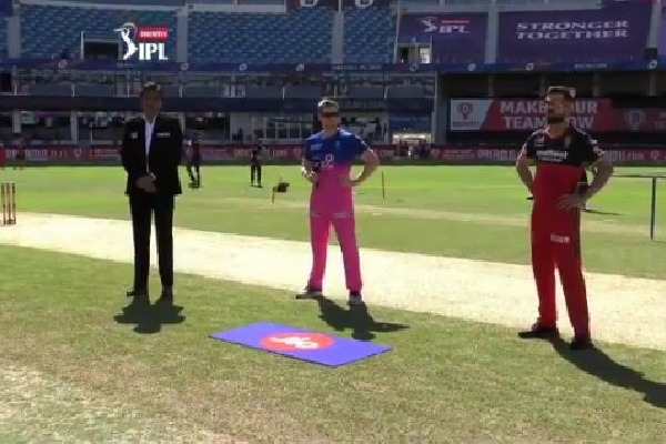 Rajasthan Royals has won the toss against Royal Challengers Banglore