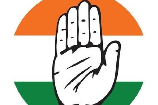 Congress released candidates first list for ghmc elections