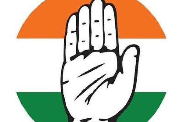 Congress released second list for GHMC Elections