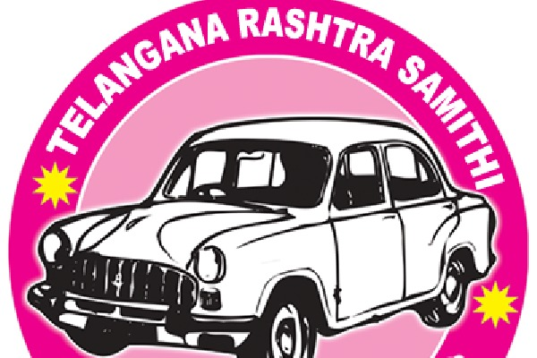 trs releases candidates final list