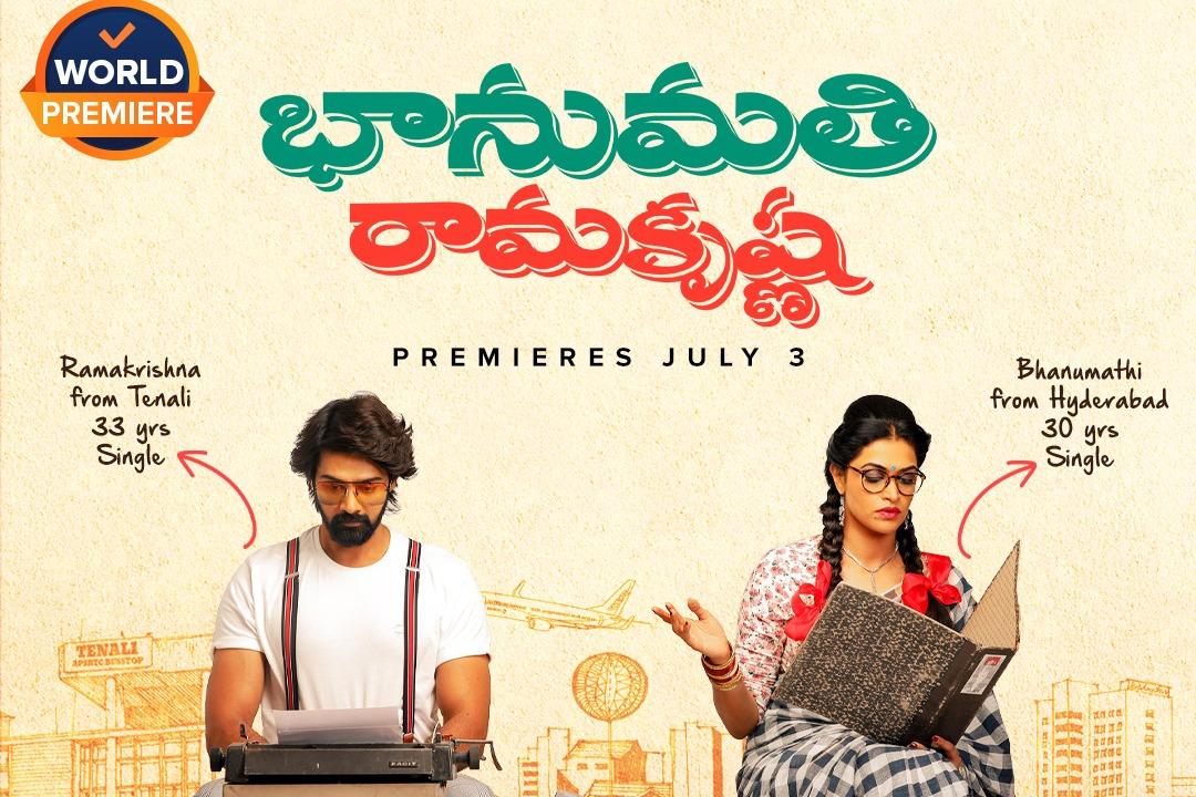 Title change for Bhanumati Ramakrishna movie