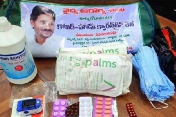 AP govt decides to send corona kits