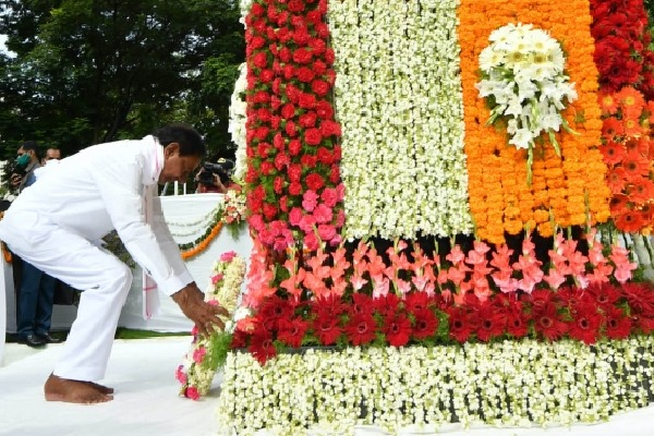 kcr on telangana formation day