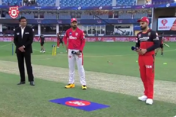 RCB won the toss against Kings Eleven Punjab