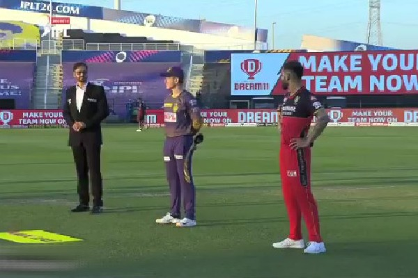 Kolkata Knight Riders faces Royal Challengers Bengaluru
