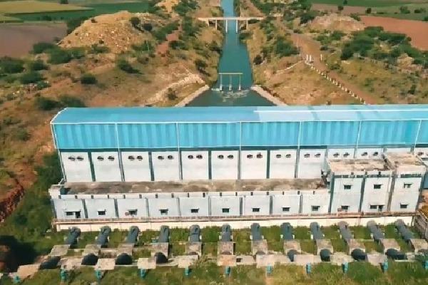 AP Governmenr renamed Handri Neeva project