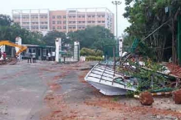 AP High Court Stay on GITAM University Wall Demolish