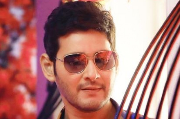 Title finalized for Mahesh film