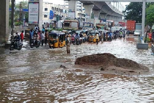 TS Govt announces leaves today and tomorrow amid heavy rains
