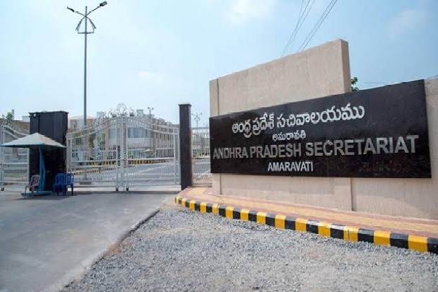 AP Secretariat employ tested corona positive