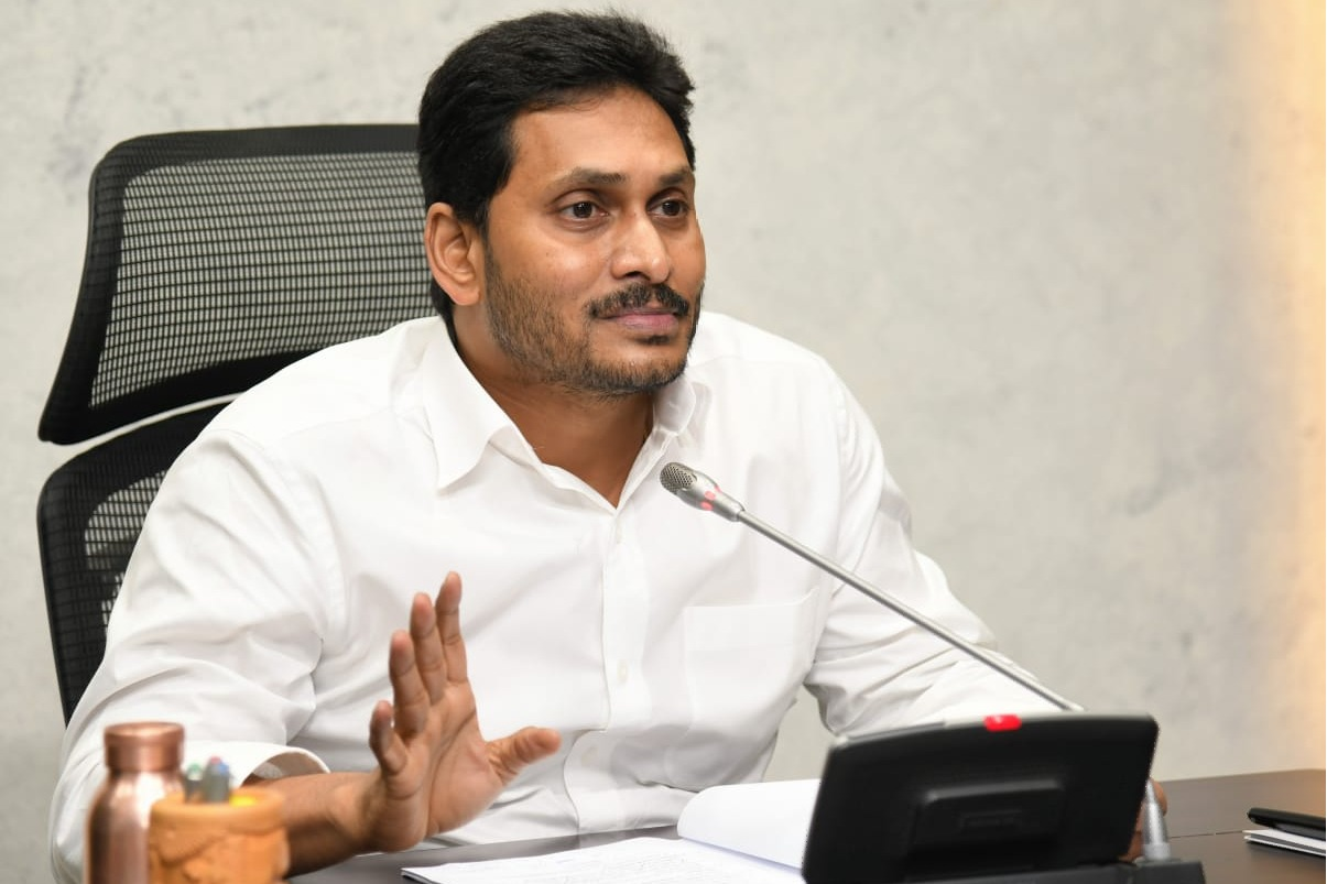 CM Jagan orders for complete land survey