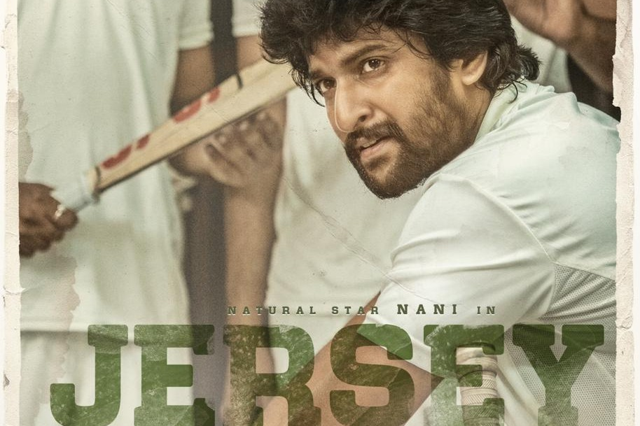 Jersey movie starred by Nani has been selected for screening in Toronto film festival