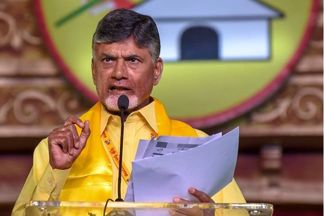 Chandrababu video conference with Mandal level TDP leaders