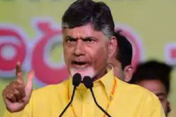 YSRCP is destroying the state says Chandrababu