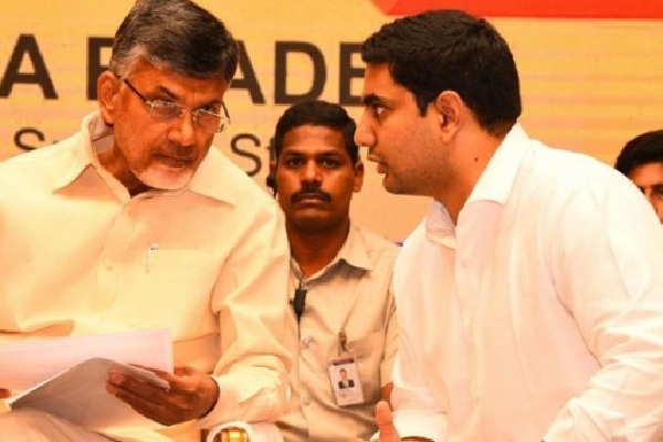 Case filed against Chandrababu and Lokesh in Nandigama police station