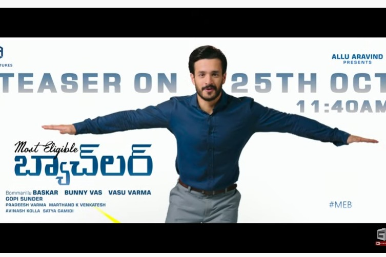 akhil new movie teaser releases
