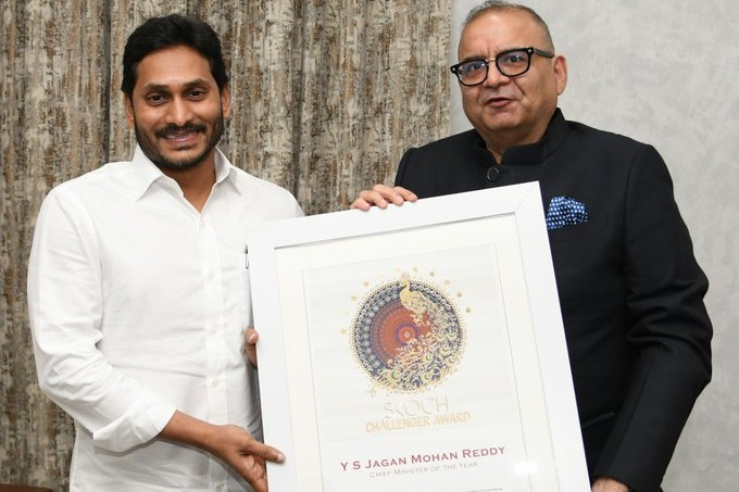 YS Jagan wins SKOCH best cm of the year award
