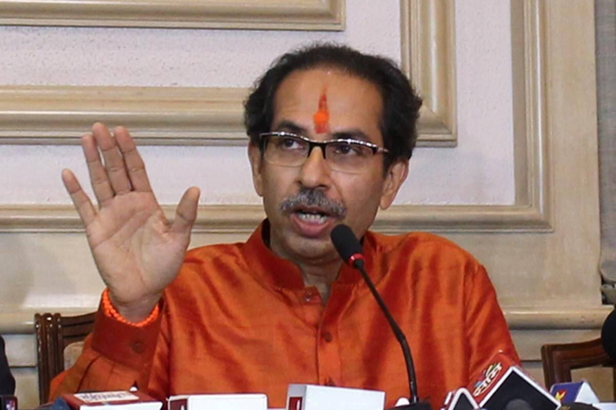 Uddhav Thackeray demands to change Aurangabad airport name