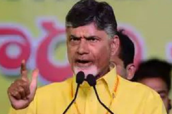 YSRCP is playing games in the name of Ambedkar says Chandrababu