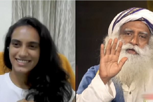 Sadguru explains PV Sindhu what is a good day and what is a bad day