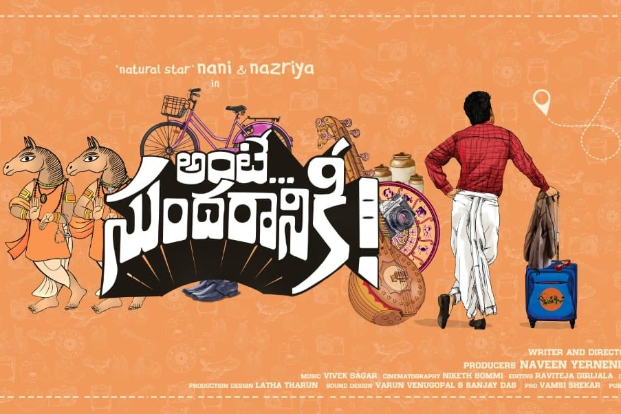 Presenting the CurtainRaiser of Nani28 AnteSundaraniki