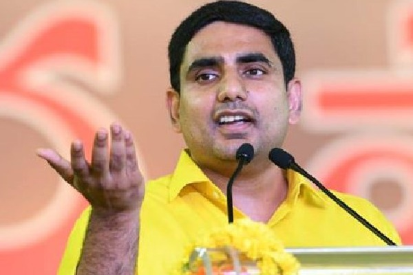 Lokesh alleges that CM Jagan tries to steal Chandrababu hard work