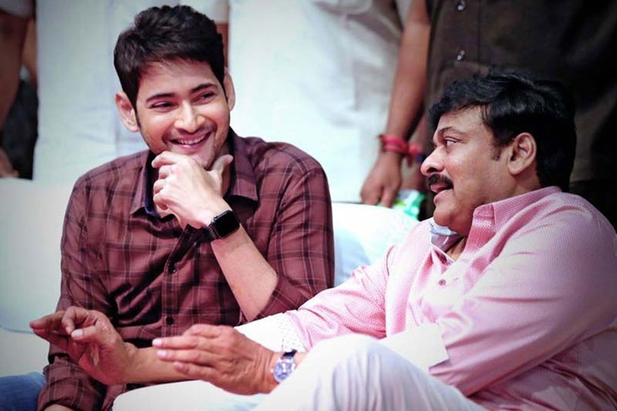 Chiranjeevi Wishes Mahesh Babu on His Birthday