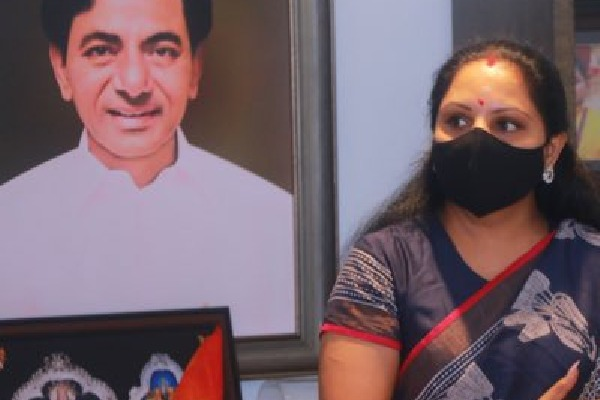 TRS victory begins from Gandhinagar says Kavitha
