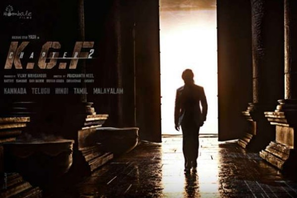 KGF Chapter 2 Creates Record in Views