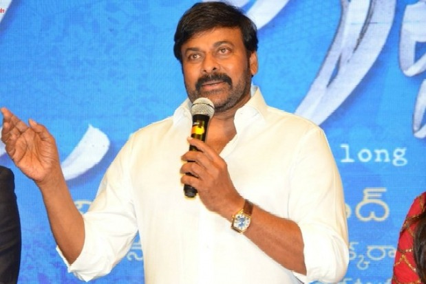 Chiranjeevi said CCC will be continued as Mana Kosam in future