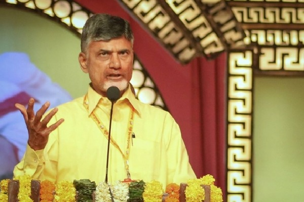 Chandrababu talks with party leaders via video conference