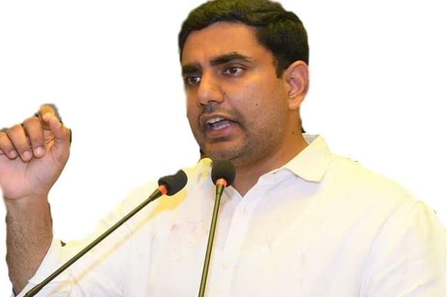 Nara Lokesh criticises CM Jagan