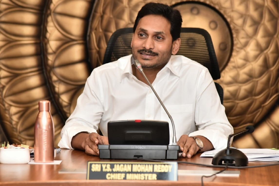 Ration for poor in AP three times as CM said