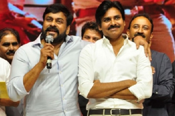 Chiranjeevi Comments on Lucifer Remake With Pawan Kalyan