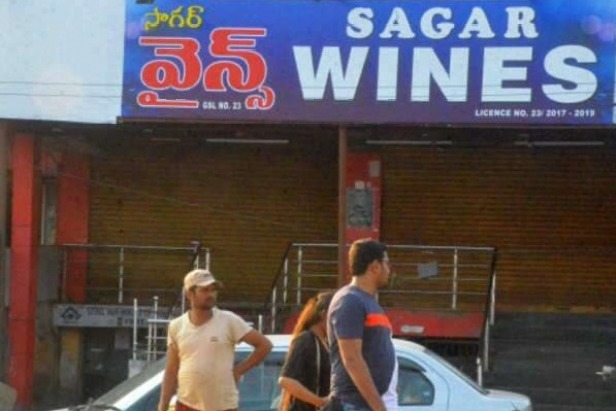 Letter to 10 States CMs to Reopen Wines