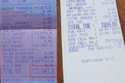 సింగిల్ బెడ్రూం ఇంటికి రూ. 25,11,467 కరెంటు బిల్లు.. బిత్త..