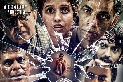 చెప్పినట్టుగానే '12 ఓ క్లాక్' చిత్రం ట్రైలర్ రిలీజ్ చేసిన ..