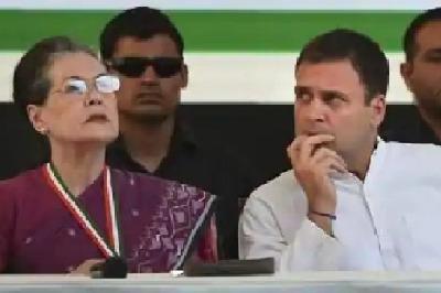 వ్యవసాయ బిల్లులే అస్త్రం... కాంగ్రెస్ కొత్త ప్లాన్!..