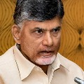 chandrababu writes letter to chittoor SP