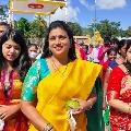 YCP MLA Roja compares CM Jagan and Chandrababu