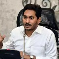 YS jagan participate in Police Commemoration Day