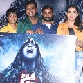 Rahul Sipligunj releases Himaja new movie first look