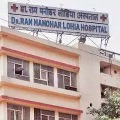 Doctors of Ram Manohar Lohia Hospital Demand Covishield