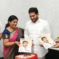CM Jagan launches a book on his life