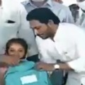 Poor students also have to compete with the world says Jagan