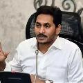 CM YS Jagan gave green signal for teachers transfers